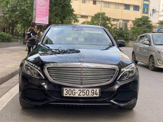 Cần bán xe Mercedes C250 Exclusive đời 2016, màu đen