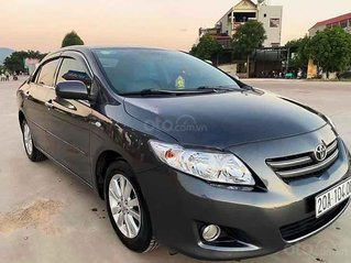 Xe Toyota Corolla sản xuất 2008, màu xám, xe nhập còn mới, giá tốt