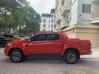 Cần bán xe Chevrolet Colorado sản xuất 2017, nhập khẩu còn mới, giá 575tr