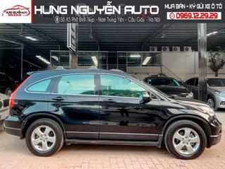 Xe Honda CR V đời 2009, màu đen, xe nhập, giá tốt