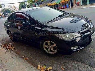 Bán Honda Civic năm sản xuất 2007, màu đen số sàn, 233 triệu