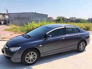 Xe Honda Civic đời 2007, màu xanh lam, giá chỉ 225 triệu