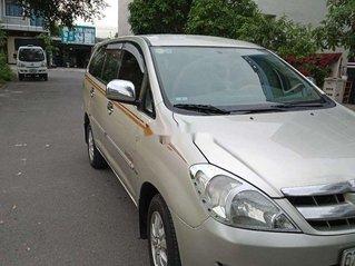 Cần bán lại xe Toyota Innova năm sản xuất 2007, màu bạc, giá 248tr