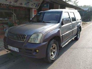Cần bán xe Ford Everest 2008 chính chủ, giá 78tr