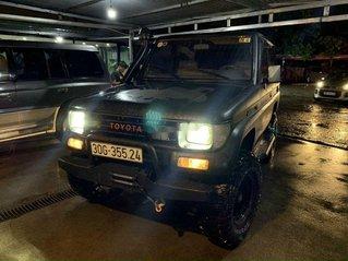 Bán Toyota Land Cruiser năm sản xuất 1991, nhập khẩu nguyên chiếc còn mới, 350tr