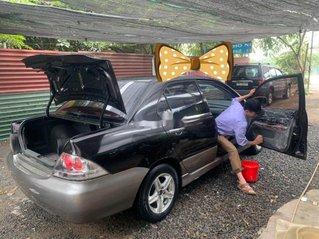 Cần bán lại xe Mitsubishi Lancer sản xuất năm 2004 xe gia đình