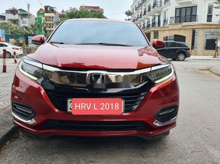 Bán ô tô Honda HR-V sản xuất năm 2018, màu đỏ, xe nhập