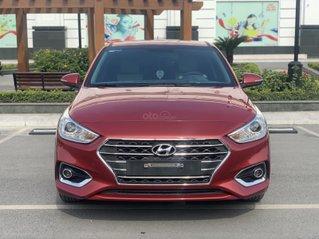 Bán ô tô Hyundai Accent đời 2019 ít sử dụng, giá chỉ 485 triệu đồng