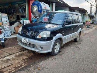 Bán xe Mitsubishi Jolie năm 2005, giá ưu đãi