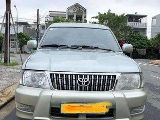 Bán Toyota Zace năm 2005 xe gia đình, giá tốt