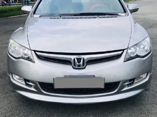 Cần bán lại xe Honda Civic sản xuất 2007 còn mới giá cạnh tranh