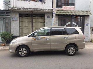 Cần bán lại xe Toyota Innova năm 2011 còn mới