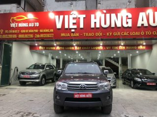 Toyota Fortuner 2.7V 4x4 AT sản xuất 2010