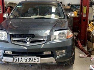 Bán Acura MDX sản xuất 2007, nhập khẩu giá cạnh tranh