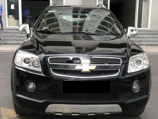 Cần bán lại xe Chevrolet Captiva sản xuất năm 2007 còn mới