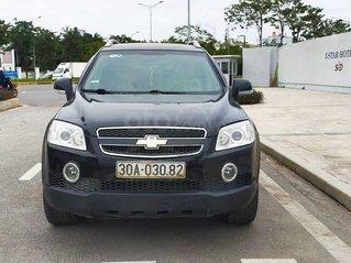 Bán nhanh với giá ưu đãi nhất chiếc Chevrolet Captiva số sàn LS đời 2008