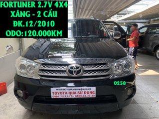 Toyota Fortuner 2.7V 4WD ĐK 12/2010, xe đẹp, giá sốc