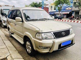 Cần bán Toyota Zace năm sản xuất 2005 còn mới, giá chỉ 215 triệu