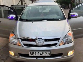 Cần bán xe Toyota Innova năm sản xuất 2008, nhập khẩu còn mới