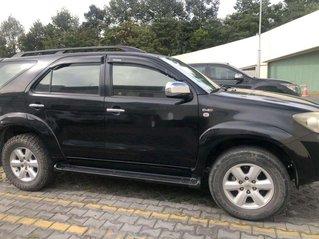 Cần bán xe Toyota Fortuner đời 2012, màu đen còn mới