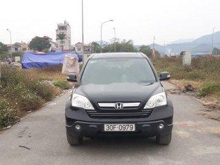 Bán Honda CR V đời 2007, màu đen, nhập khẩu nguyên chiếc, giá tốt