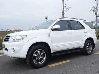 Cần bán xe Toyota Fortuner sản xuất 2011 còn mới