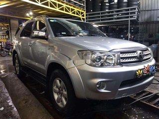Bán Toyota Fortuner sản xuất năm 2010 còn mới, giá 410tr