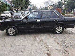 Xe Toyota Crown đời 2015, màu đen, xe nhập chính chủ
