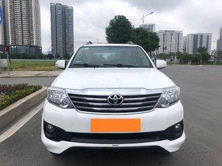 Bán Toyota Fortuner năm 2016, giá ưu đãi