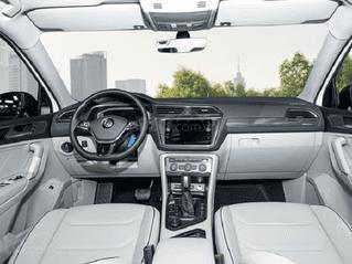 Ưu đãi ra mắt xe Tiguan Luxury S 2021. Gặp Ms Uyên để nhận báo giá tốt nhất