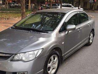 Bán xe Honda Civic đời 2007, màu xám, giá chỉ 255 triệu