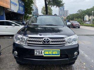 Cần bán Toyota Fortuner năm sản xuất 2010 còn mới, giá tốt