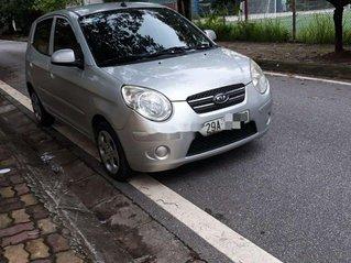 Cần bán lại xe Kia Morning sản xuất 2011, giá ưu đãi