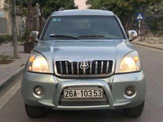 Bán Toyota Fortuner 2007, màu bạc còn mới