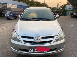 Cần bán lại xe Toyota Innova sản xuất 2008, giá thấp