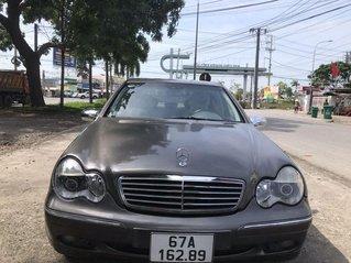 Bán Mercedes C200 sản xuất 2008, nhập khẩu, 145tr
