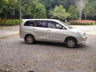 Bán xe Toyota Innova năm sản xuất 2006, giá tốt