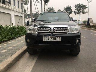 Cần bán xe Toyota Fortuner năm 2011 còn mới