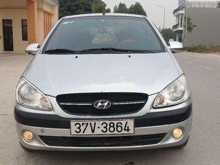 Cần bán xe Hyundai Getz sản xuất năm 2010, nhập khẩu nguyên chiếc còn mới