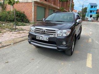 Bán Toyota Fortuner sản xuất 2011 còn mới, giá 455tr