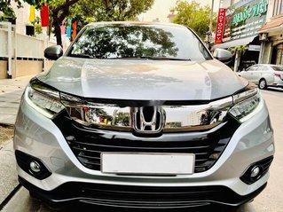 Cần bán lại xe Honda HR-V năm 2018, nhập khẩu nguyên chiếc, giá mềm.
