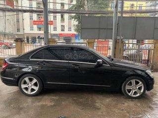 Bán gấp với giá ưu đãi chiếc Mercedes C300 AMG đời 2009