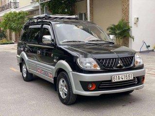 Cần bán lại xe Mitsubishi Jolie sản xuất năm 2005, 162 triệu