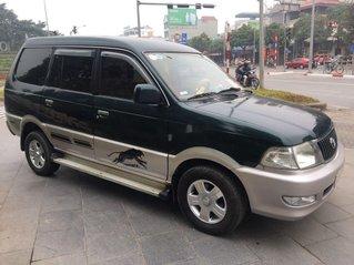 Cần bán Toyota Zace năm 2005, xe giá thấp, động cơ ổn định
