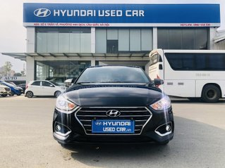 Cần bán gấp Hyundai Accent đời 2020, giá chỉ 539 triệu