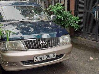 Bán ô tô Toyota Zace sản xuất năm 2005 còn mới, 195 triệu