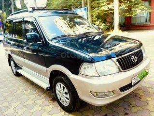 Cần bán xe Toyota Zace năm 2005, màu xanh lục, giá 230tr