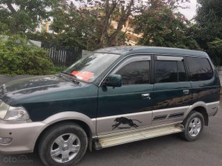 Cần bán lại xe Toyota Zace GL năm 2005