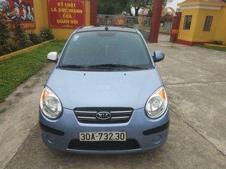 Bán ô tô Kia Morning 2012 còn mới, giá chỉ 140 triệu