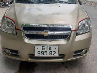 Cần bán xe Daewoo Gentra đời 2007, màu vàng, nhập khẩu